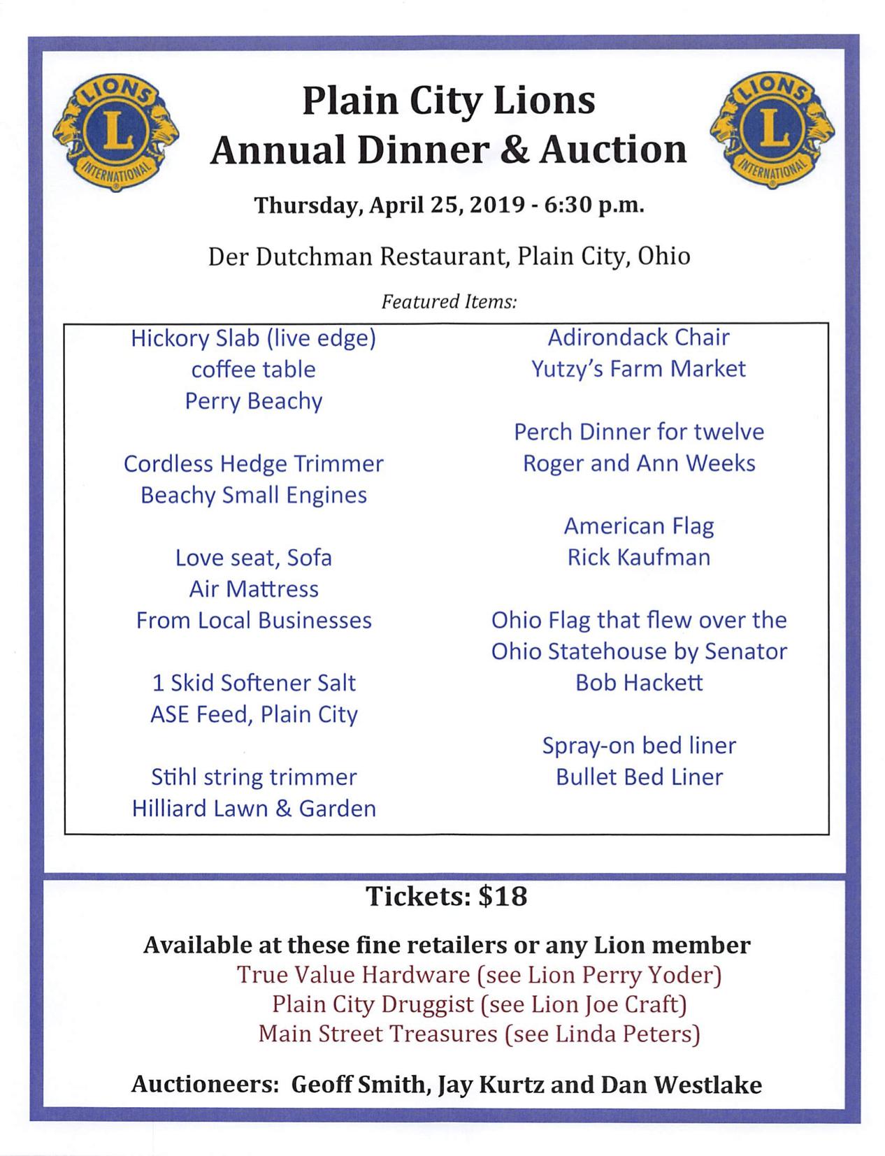 2019 Lions Dinner Auction April 25